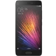 Xiaomi Mi 5 LTE 32GB Dual SIM Mobile Phone